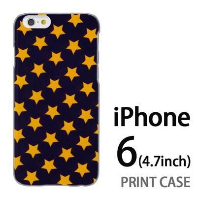 iPhone6 (4.7インチ) 用『0825 星青黄 ドット』特殊印刷ケース【 iphone6 iphone アイフォン アイフォン6 au docomo softbank Apple ケース プリント カバー スマホケース スマホカバー 】の画像