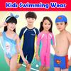 SWM1:Restock 23/05/17 kids swimming wear/ swimming suits/ swimming costume/swimming trunks