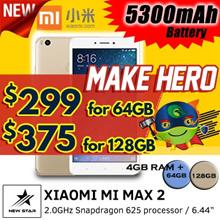 Xiaomi Mi Max 2/ 6.44 inch display/ 4GB+64GB/ 4GB+128GB/2.0GHz Snapdragon 625/ 5MP+12MP