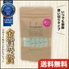 エキストラバージンココナッツオイル(スティックタイプ) 75g(5g×15包入)※使用後レビューで【送料無料】!