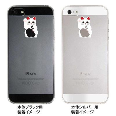 【iPhone5S】【iPhone5】【iPhone5】【ケース】【カバー】【スマホケース】【クリアケース】【まねきねこ白】 ip5-08-ca0042の画像