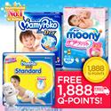 [Unicharm] 【FREE 1888 QPOINTS!】MAMYPOKO/MOONY/MOONYMAN Diapers: Quality leak-proof fresh-smelling