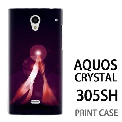 AQUOS CRYSTAL 305SH 用『1222 ネオンテント 紫』特殊印刷ケース【 aquos crystal 305sh アクオス クリスタル アクオスクリスタル softbank ケース プリント カバー スマホケース スマホカバー 】の画像
