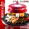 【クーポン使用可能!】【送料無料】ザイグル赤外線ロースター JAPAN-ZAIGLE(カラー:レッド) 赤外線卓上調理器!無煙でホットプレートにない味わいを★ザイグルグリル【調理家電/焼肉プレート/焼肉/ホルモン焼き/焼き魚/焼き芋/鉄板焼き】