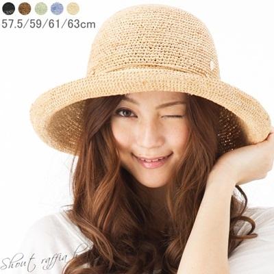 高級感ある上品な作り ラフィア100%使用したハット 57cm/58cm/60cm/62cm【商品名:シャウトラフィアHAT】UV 紫外線対策 帽子 レディース 大きいサイズの画像