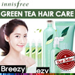 BREEZY ★ [Innisfree] Green Tea Mint Fresh Line / Shampoo 300ml / Conditioner 200ml / Scaler 25ml*3 / Amorepacific /