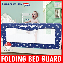 Folding bed guard / Baby Bed Rail Fence bumper Gift 1.2m 1.5m 1.8m 💖★ Safety For BABY