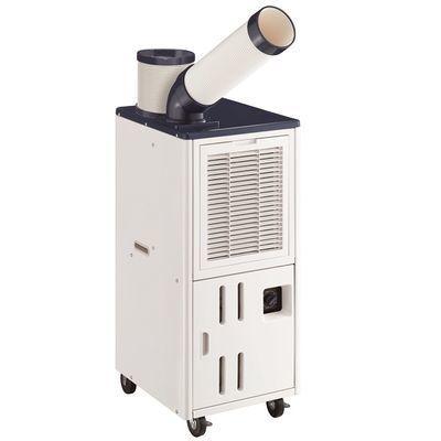 ハイアール工場や作業場で少人数を効率よく冷房!排気ダクト付スポットクーラーJA-SPH25C-W