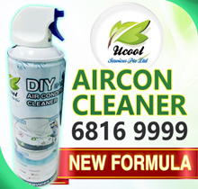 DIY Aircon Foamy Cleaner Customized For SG AC. Double Strong Sterilization and Deodorant !