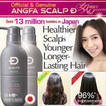 [★SAVE UP NOW!! ONLY $42.90ea + FREE SHIPPING*!] ♥HEALTHIER SCALP = LONGER-LASTING YOUNGER-LOOKING HAIR!! ♥13 MILLION SOLD! ★100% RESULTS★ Fuller Darker. Cheaper than Japan! ●MADE IN JAPAN