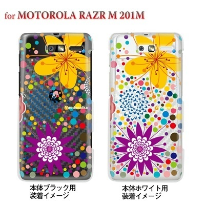 【MOTOROLA RAZR ケース】【201M】【Soft Bank】【カバー】【スマホケース】【クリアケース】【フラワー】【Vuodenaika】 21-201m-ne0032caの画像