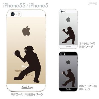 【iPhone5S】【iPhone5】【Clear Arts】【iPhone5sケース】【iPhone5ケース】【スマホケース】【クリア カバー】【クリアケース】【ハードケース】【クリアーアーツ】【野球】【キャッチャー】 06-ip5s-ca0203の画像