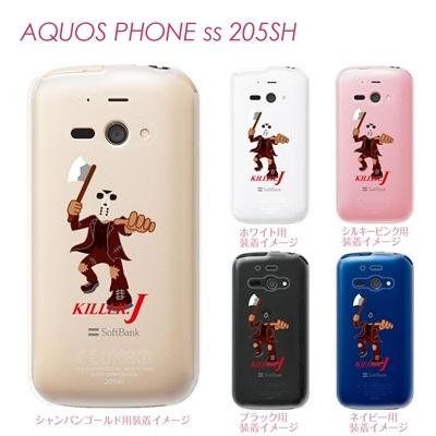 【AQUOS PHONE ss 205SH】【205sh】【Soft Bank】【カバー】【ケース】【スマホケース】【クリアケース】【ユニーク】【MOVIE PARODY】【KILLER.J】 10-205sh-ca0054の画像