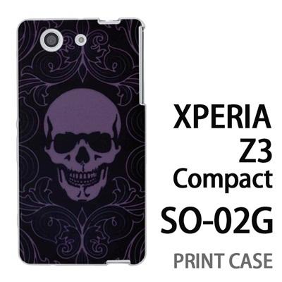 XPERIA Z3 Compact SO-02G 用『0731 黒紋章 ドクロ』特殊印刷ケース【 xperia z3 compact so-02g so02g SO02G xperiaz3 エクスペリア エクスペリアz3 コンパクト docomo ケース プリント カバー スマホケース スマホカバー】の画像