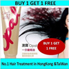 Special promotion:[Buy 1 get 1 and extra 60ml free]-Buy more get double or triple free for Opal 1minute Hair Treatment Mask Care-regular/intensive-NO.1 in hongkong/Opal shampoo/body wash/