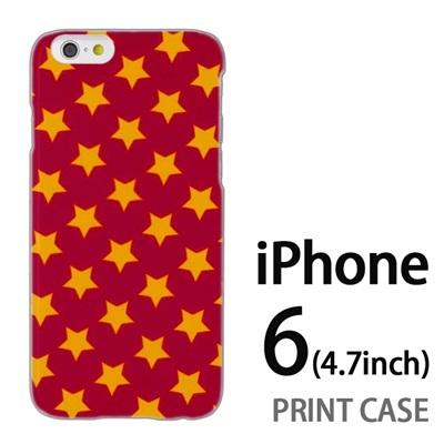 iPhone6 (4.7インチ) 用『0825 星赤黄 ドット』特殊印刷ケース【 iphone6 iphone アイフォン アイフォン6 au docomo softbank Apple ケース プリント カバー スマホケース スマホカバー 】の画像