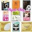 [HYEMI SHOP]♥BIOAQUA MASK SHEET♥ BB Doll Rose Mask/Say Bye Bye Dark Circle Panda Nourish Charcoal Eye Mask/ Anti-Aging Collagen 24K Gold Crystal Hydrogel Facial Mask