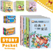 Chinese book▶Children Story Pocket Book-Chinese Language◀ Bedtime story book/ wood pulp/ environment friendly ink/ full-automatic binding/ education book