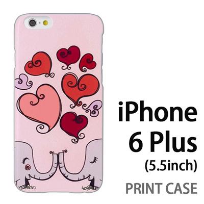 iPhone6 Plus (5.5インチ) 用『0313 カップル象 ピンク』特殊印刷ケース【 iphone6 plus iphone アイフォン アイフォン6 プラス au docomo softbank Apple ケース プリント カバー スマホケース スマホカバー 】の画像