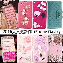 【大人気大好評!手帳型!限定価格】iphone6/6S ケース 手帳型 iphone6 Plus/6S Plus ケース / アップルiPhone4/4S/5/5S対応 カバー★iphone6 手帳型 GALAXY S4/S5/S6/S6 edge ケース GALAXY Note2/GALAXY Note3/GALAXY Note4/GALAXY Note5レザー ケース