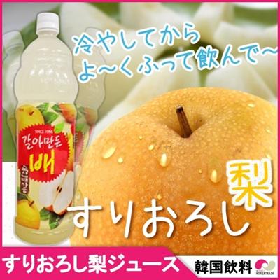 ヘテ★ すりおろし梨ジュース 1.5L(1PET/12PET)  韓国ジュース・ソフトドリンク・ドリンク・韓国お土産・激安【YDKG-s】 pear juiceの画像