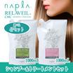 [4パックセット]ナプラ リラベール CMCシャンプー&CMCヘアマスク 1000mlセット リフィル/ napla RELAVEIL /組み合わせ自由選べる3通り