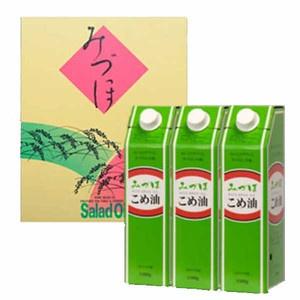 三和油脂みづほ米サラダ油パック3本入(こめ米油国産ドレッシングマヨネーズオイル)