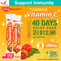 [ Qoo10 SPECIAL! 2 for $12.90 ONLY!] VitaRealm™ 1000mg Natural Vitamin C + Zinc Efferverscent Tablets (40 Days Supply)