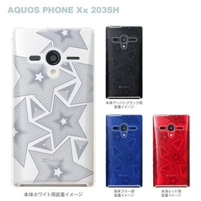 【AQUOS PHONEケース】【203SH】【Soft Bank】【カバー】【スマホケース】【クリアケース】【トランスペアレンツ】【ワイヤースター】 06-203sh-ca0021mの画像