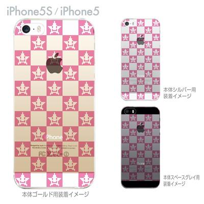 【iPhone5S】【iPhone5】【Clear Arts】【iPhone5sケース】【iPhone5ケース】【カバー】【スマホケース】【クリアケース】【クリアーアーツ】【スターボックス】 47-ip5s-tm0004の画像