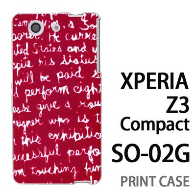 XPERIA Z3 Compact SO-02G 用『0731 赤 英語』特殊印刷ケース【 xperia z3 compact so-02g so02g SO02G xperiaz3 エクスペリア エクスペリアz3 コンパクト docomo ケース プリント カバー スマホケース スマホカバー】の画像