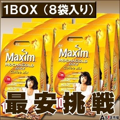 限定特価★『マキシムモカゴールドコーヒー1BOX』8袋(1袋100包入り)の画像