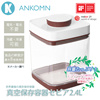 ANKOMNshop 真空保存容器セビア2.4L 【世界最強の真空保存容器】