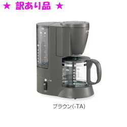 Qoo10 - [Discount] [in translation] [outlet] [Out of print goods] coffee maker... : Home Electronics
