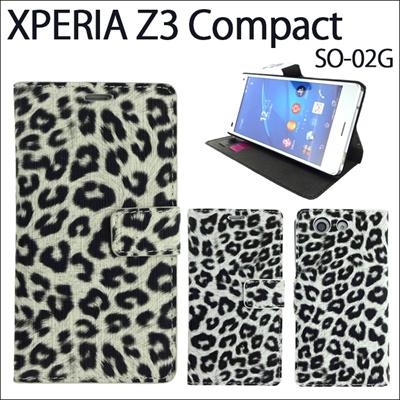 Xperia Z3 Compact SO-02G 用 豹柄手帳型ケース [カバー SO-02G XperiaZ3Compact エクスペリアZ3コンパクト SO-02Gケース SO-02Gカバー スマホケース スマホカバー docomo 手帳 ダイアリー 豹柄 アニマル柄]の画像