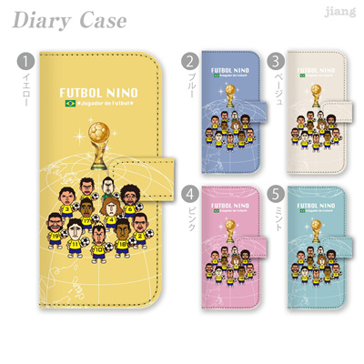 全機種対応 ジアン jiang ダイアリーケース 手帳型 iPhone6 iPhone5s iPhone5c Xperia AQUOS ARROWS GALAXY ケース カバー スマホケース かわいい FUTBOL NINO サッカー ブラジル 10-ip5-ds1004-zen 10P06May15の画像