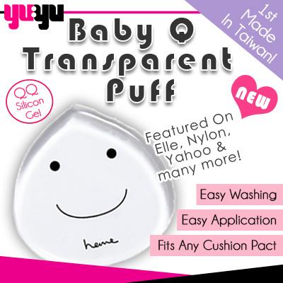 ผลการค้นหารูปภาพสำหรับ heme baby q transparent puff