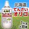 【送料無料】株式会社加藤美蜂園本舗 サクラ印 てんさいオリゴ 1kg ×8個セット