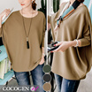 ★ Korean Fashion ★ 2399 / Best New Product / Special Price / fast Shipping / Rays / loose fit / round neck / Wide / Big Size / t-shirts