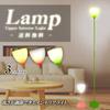 【送料無料】 シンプルデザインの アッパーライト ( Upper Light )【YF1328】 リビングや寝室などにマッチング!高さ調整可能!電球口径 E27 カラフル3カラー♪ (ランプ Lamp スタンド インテリア ライト 調光 間接照明 一人暮らし 新生活 春 SALE セール)
