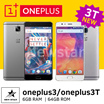 【NEW LATEST】【NEW】★OnePlus 3★ 6GB RAM 64GB ROM★ Export Set / Limited Stock! Hurry while Stocks Last!