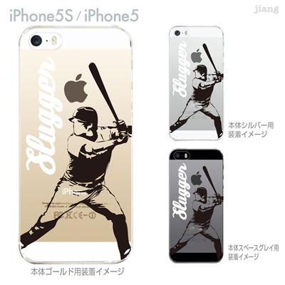 【iPhone5S】【iPhone5】【Clear Arts】【iPhone5sケース】【iPhone5ケース】【スマホケース】【クリア カバー】【クリアケース】【ハードケース】【クリアーアーツ】【野球】【スラッガー】 06-ip5s-ca0213の画像