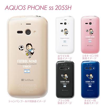 【AQUOS PHONE ss 205SH】【205sh】【Soft Bank】【カバー】【ケース】【スマホケース】【クリアケース】【サッカー】【アルゼンチン】 10-205sh-fca-ar01の画像