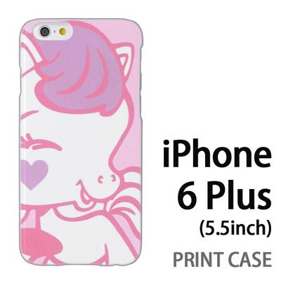 iPhone6 Plus (5.5インチ) 用『0313 キュートホース ピンク』特殊印刷ケース【 iphone6 plus iphone アイフォン アイフォン6 プラス au docomo softbank Apple ケース プリント カバー スマホケース スマホカバー 】の画像