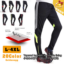 ☆(UPDATE) Healthy Life◆Comfortable Sports Long Pants for Men◆Sports Pants/ Jogging Pants/Athletic Wear/ Bicycle wear/ Basket ball/ Soccer/ Football/ M-4XL/ 10 Models