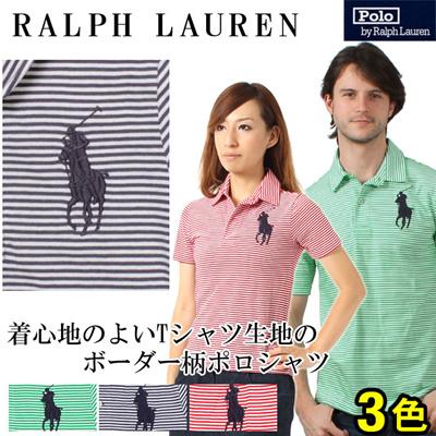 POLO RALPH LAUREN ポロ ラルフローレン ビッグポニー ボーダー ポロシャツ 323 502271 ボーイズの画像