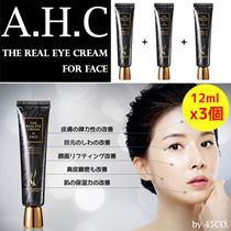 [A.H.C/韓国コスメ/韓国化粧品/AHC/ETICS]★1+1+1★ザ・リアルアイクリームfor FACE/The Real eye cream for face 12ml x 3つ アイクリーム/部分クリーム/集中ケアクリーム/保湿クリーム