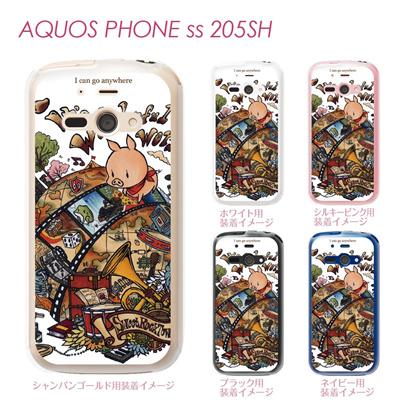 【AQUOS PHONE ss 205SH】【205sh】【Soft Bank】【カバー】【ケース】【スマホケース】【クリアケース】【クリアーアーツ】【SWEET ROCK TOWN】 46-205sh-sh0014の画像
