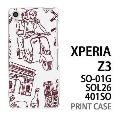 XPERIA Z3 SO-01G SOL26 401SO 用『0910 ローマの休日 白』特殊印刷ケース【 xperia z3 so01g so-01g SO01G sol26 401so docomo au softbank エクスペリア エクスペリアz3 ケース プリント カバー スマホケース スマホカバー】の画像