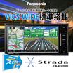 ★数量限定★ストラーダ CN-RE03WD  オーディオ一体型カーナビ 7V型ワイド 地デジ/ワンセグ 2016年度版地図データ